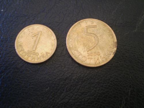 2 monedas  bulgaria