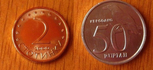 2 monedas distintas - bulgaria  indonesia - nuevas!!!