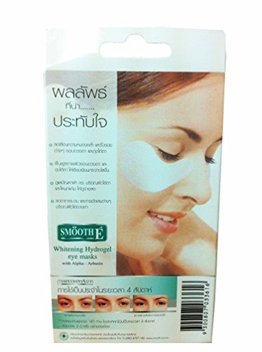 2 paquetes de máscaras blanqueadoras hydrogel para ojos e,