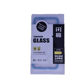 2 Piezas Cristal Smart Devil Xiaomi Serie Redmi / Serie Mi