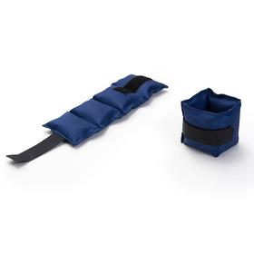 2 Tobilleras De 1 Kg C/u Pesas Para Tobillos Fitness