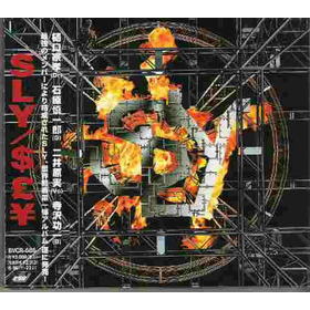20% Sly (loudness) $ly Obi(ex/ex)(japan) Heavy Cd Imp Raro+