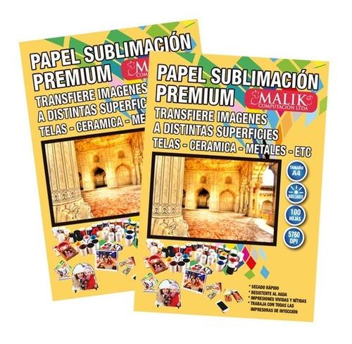 200 hojas papel profesional para sublimación a4 para inkjet