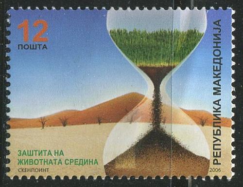 2006 macedonia: lucha contra la desertificación