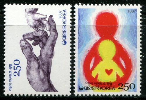2007 corea: derechos del niño