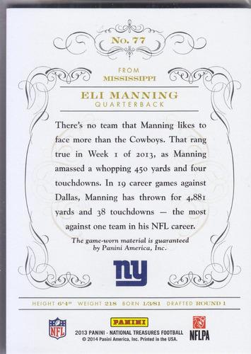 2013 national treasures prime jersey eli manning giants /49