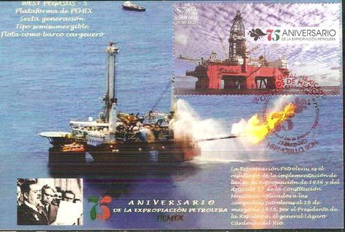 2013 tarjeta máxima  75 aniv de la expropiación petrolera