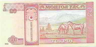 216 -cédula estrangeira fe - mongólia - confira