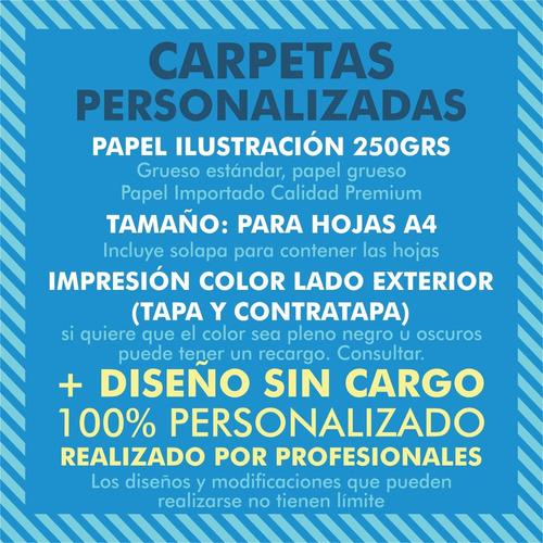 25 carpetas a4 personalizadas con tu logo  + diseño gratis