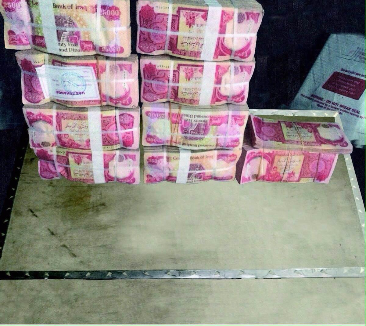 250 000 Dinares De Irak Cargando Zoom