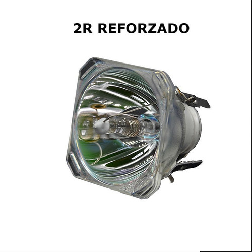 2r platinum foco de descarga de 132w philips