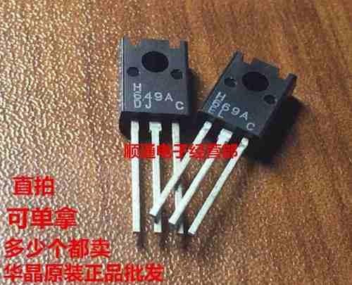 2sd/h669a amplificador del tubo