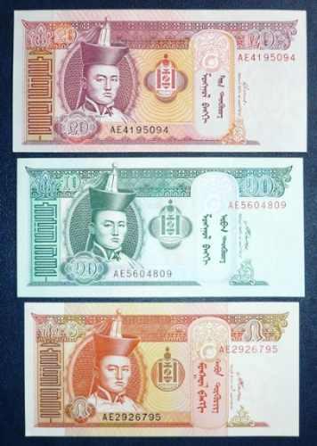 3 billetes de mongolia 5 10 20 tugrik tugrug asia nuevos unc