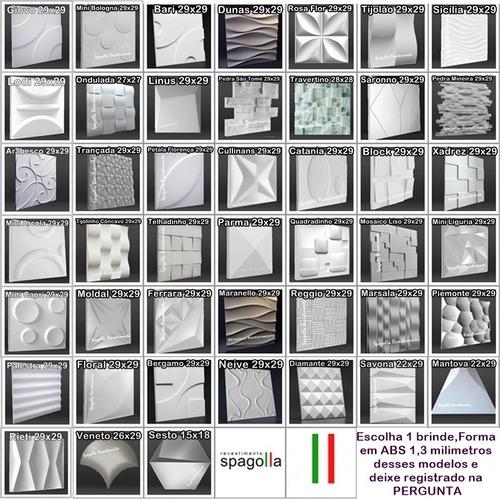 3 formas de gesso 3d e cimento abs 2mm 40x60 napoli +1brinde