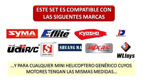 3 motores helicoptero rc - set de 3 syma udi wl toys y mas