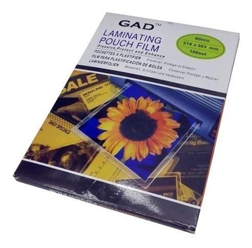 300 micas laminas termolaminadora plastificadora carta a4