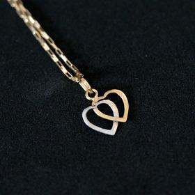 30240 - Corrente Cartier De Ouro  Coração Duplo Ouro Branco