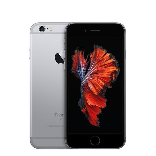 32gb phone iphone