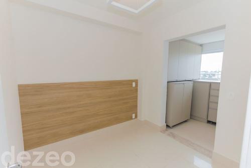 33750 -  apartamento 3 dorms. (2 suítes), campo belo - são paulo/sp - 33750