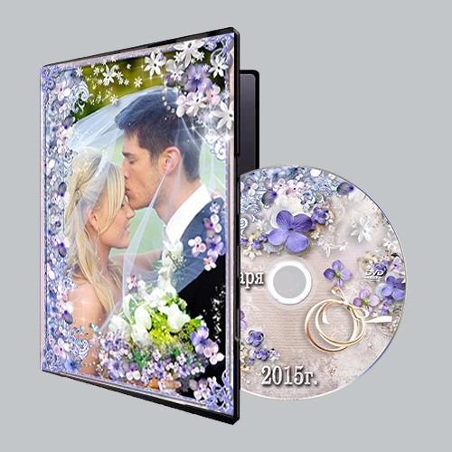 35 portadas para estuche de dvd temas, boda xv años en psd