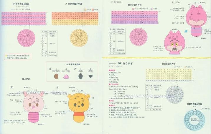 37 Patrones Personajes Disney Tsum Tsum Amigurumi Crochet - $ 50,00 ...