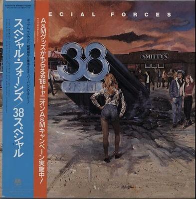 38 special special forces 82 souther(ex+)obi(japan)lp imp+