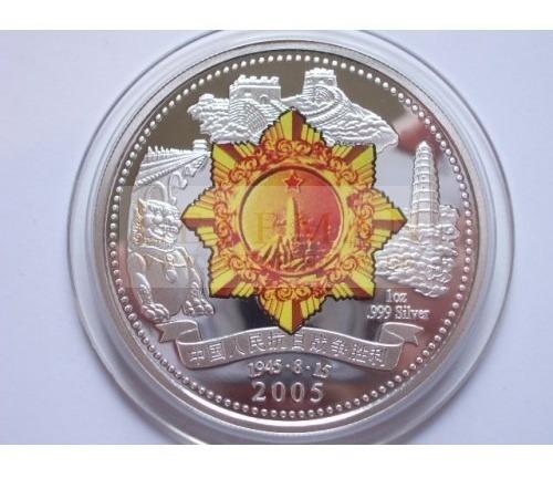3835 ¤rara¤ niue $1 2005 prata proof colorida ø45mm comemora