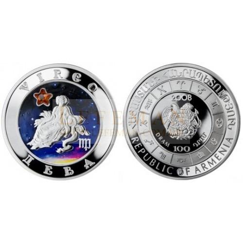 3894 armenia 100 dram 2008 prata fc 39mm c/ pedra semi-prec