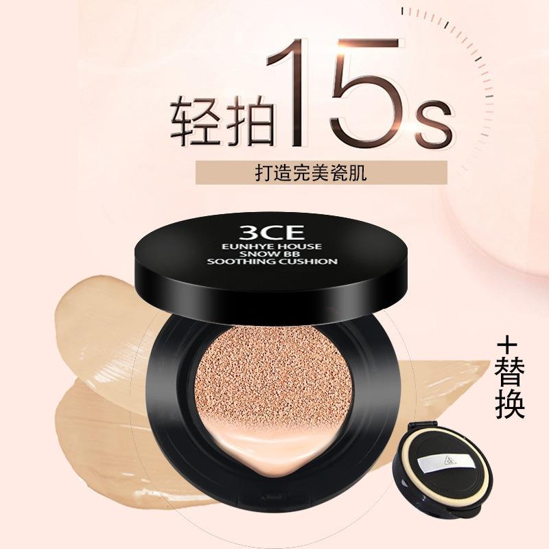 3ce Eunhye House Makeup Factory Al Por Mayor Air Cushion Bb