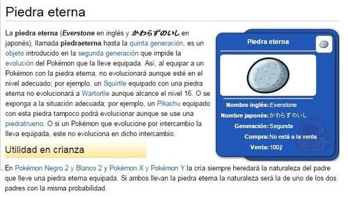 3ds, pokemon sol y luna, dittos shiny para masuda 6ivs jap