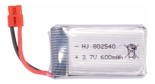4 baterías syma x5hc x5hw 600mah + cargador 4 puestos