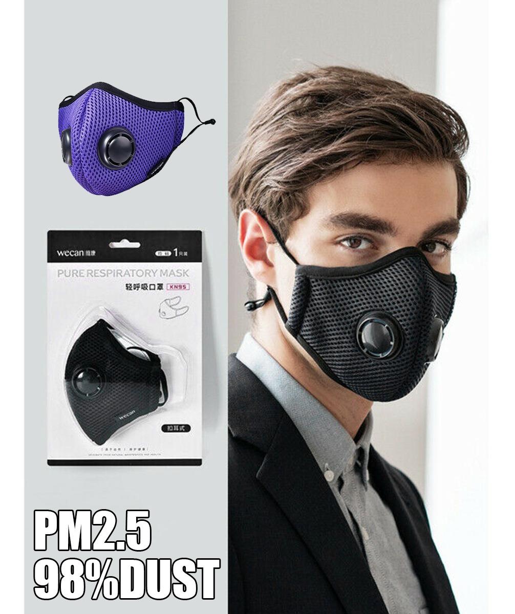 Facial 4 Lav�vel Camadas M�scara Anti-polui��o Reutiliz�vel