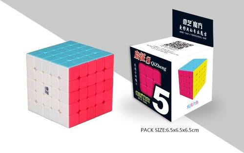 4 cubos speed rubik qiyi 2x2 + 3x3 + 4x4 + 5x5 + lubricante
