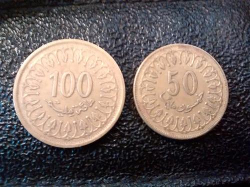4 monedas de  tunez  diferentes (z439