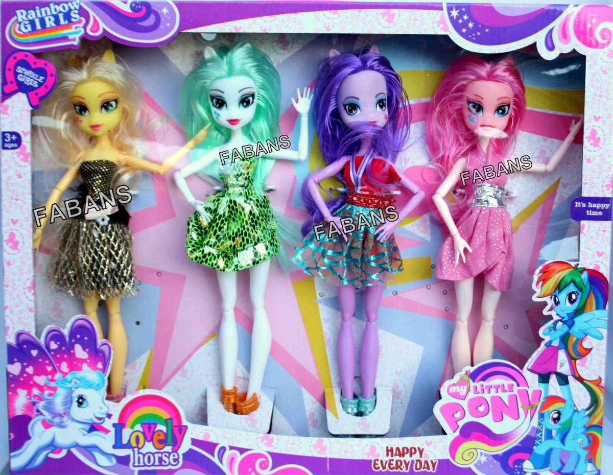 Muñecas Niña Little Pony 4 My Set Equestria Girl Juguetes UMqSzVp