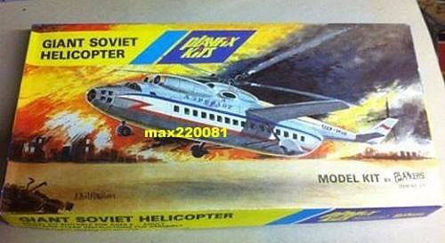 44 cm helicoptero mi 6 mirage king sukhoi tanque mig auto