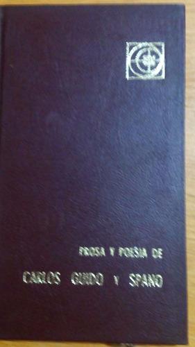 4751 libro prosa y poesia carlos guido y spano eudeba