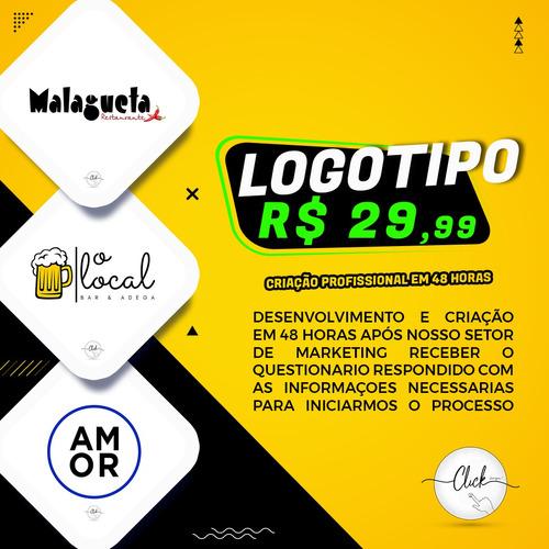48h logomarca logotipo criação marca criar logo fazer