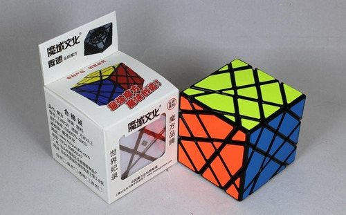 4x4x4 moyu aosu axis cubo rubik para speedcubing!