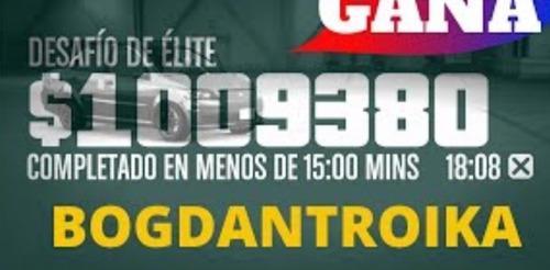 5 millones en gta 5 (xbox) 100% confiable