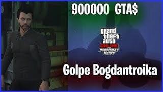 5 millones/bogdantroika ps4