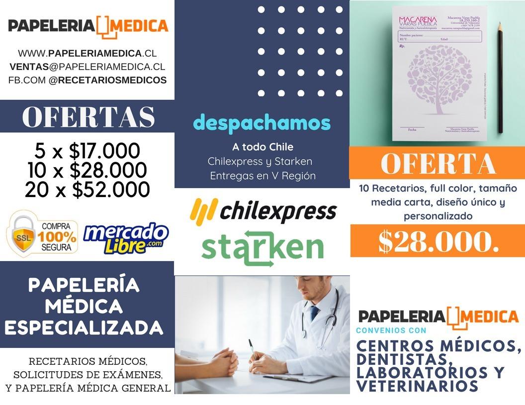 5 Recetarios Veterinarios 100 Carnet De Vacunacion Carta