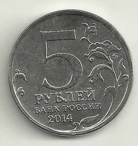 5 rublos - 2014 - batalha de dnieper