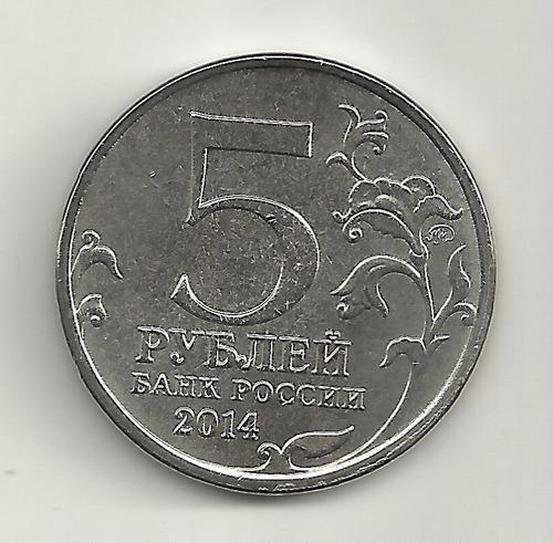5 rublos - 2014 -  campanha do leste da prússia - ii guerra