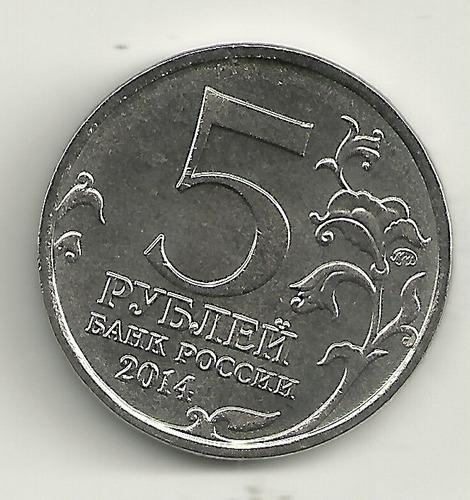 5 rublos - 2014 - operação dnieper-carpathians