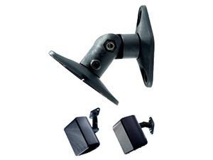 5 soportes para bocina satelites o medianas todas las marcas