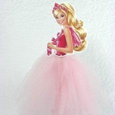 50 barbie sapatilhas magicas bailarina  bustos de 10cm