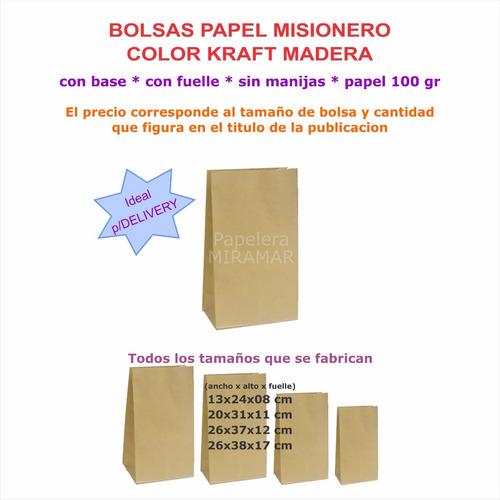 54afdb7a6 50 Bolsas 26x37x12cm Sin Manijas Papel Kraft Madera - $ 425,00 en ...