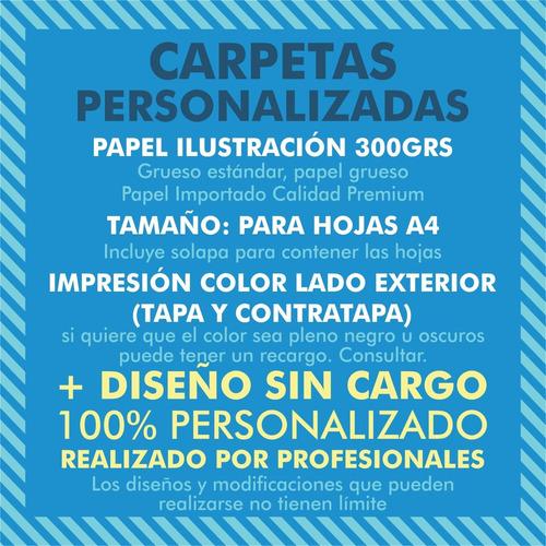 50 carpetas personalizadas a4 300g c/ solapa + diseño gratis