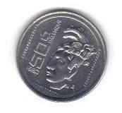 50 centavos 1983 méxico cabeza estuco palenque maya -  hm4